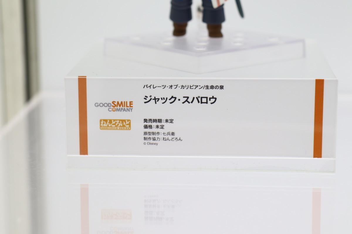 f:id:dagashiya-kei-chan:20210213233557j:plain
