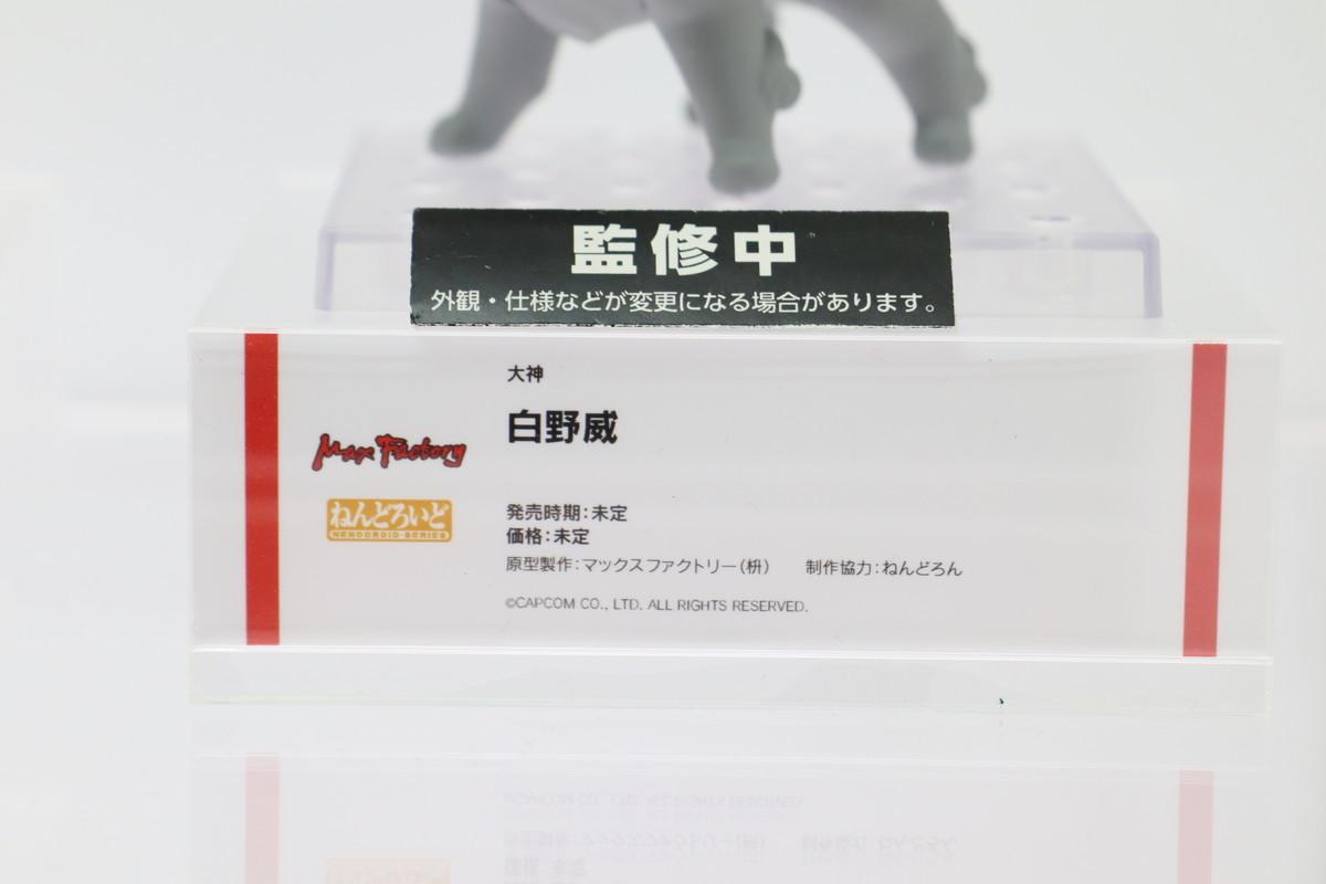 f:id:dagashiya-kei-chan:20210213233813j:plain