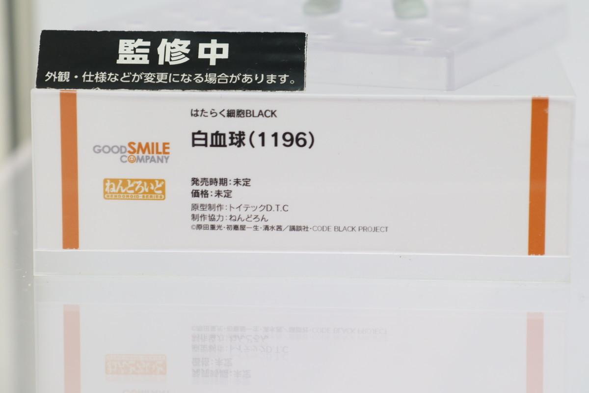 f:id:dagashiya-kei-chan:20210213233900j:plain