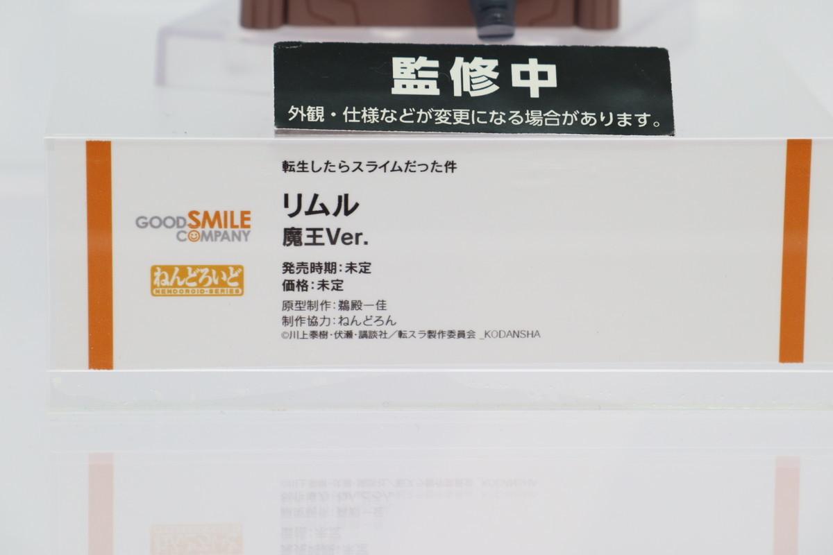 f:id:dagashiya-kei-chan:20210213233943j:plain