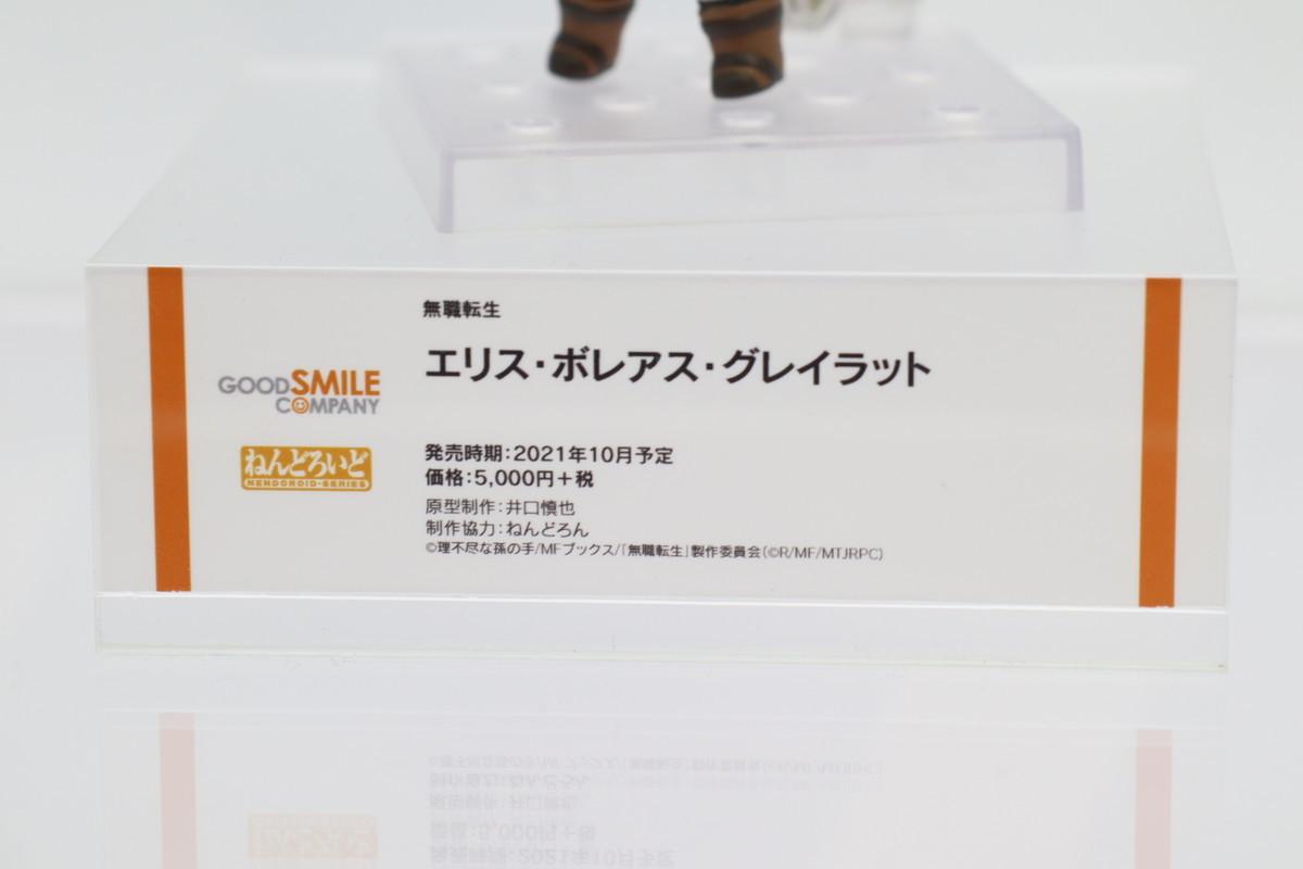f:id:dagashiya-kei-chan:20210213234026j:plain