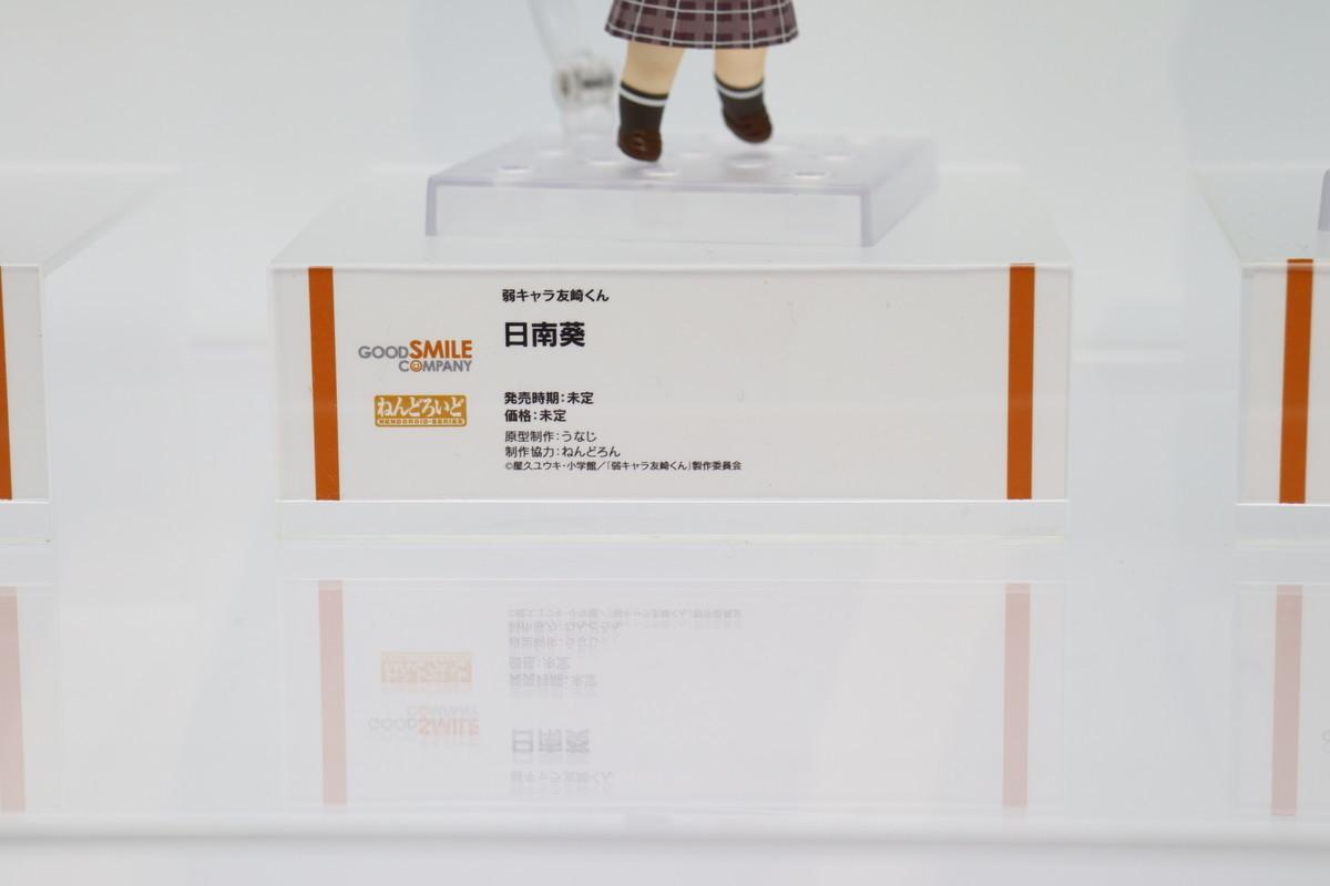 f:id:dagashiya-kei-chan:20210213234113j:plain