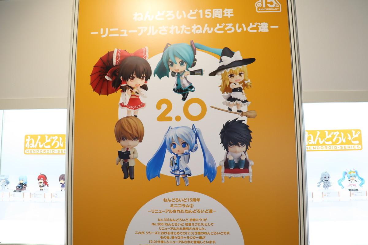 f:id:dagashiya-kei-chan:20210213234208j:plain
