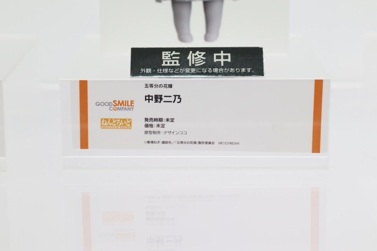 f:id:dagashiya-kei-chan:20210213234449j:plain