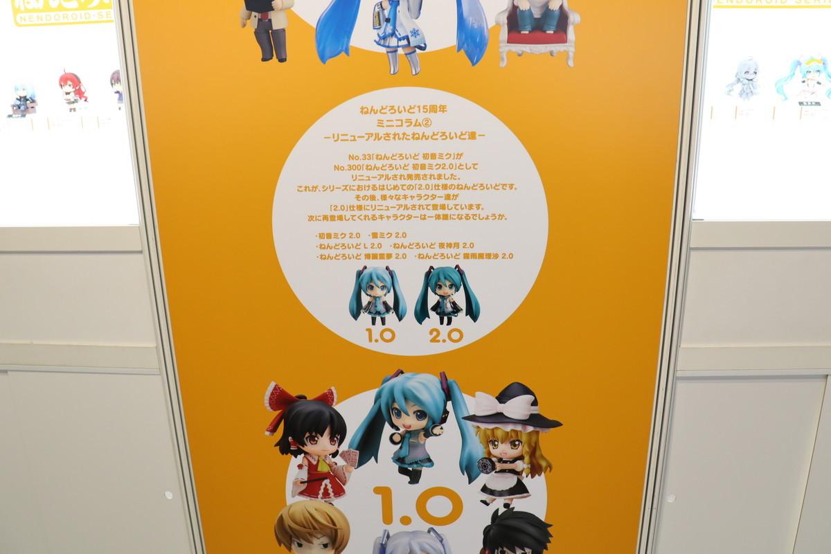 f:id:dagashiya-kei-chan:20210213234806j:plain