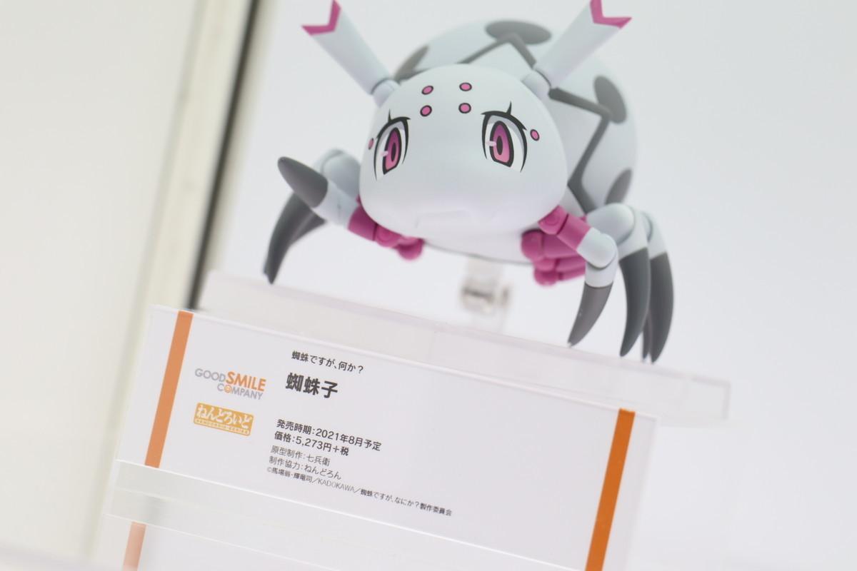 f:id:dagashiya-kei-chan:20210213234852j:plain