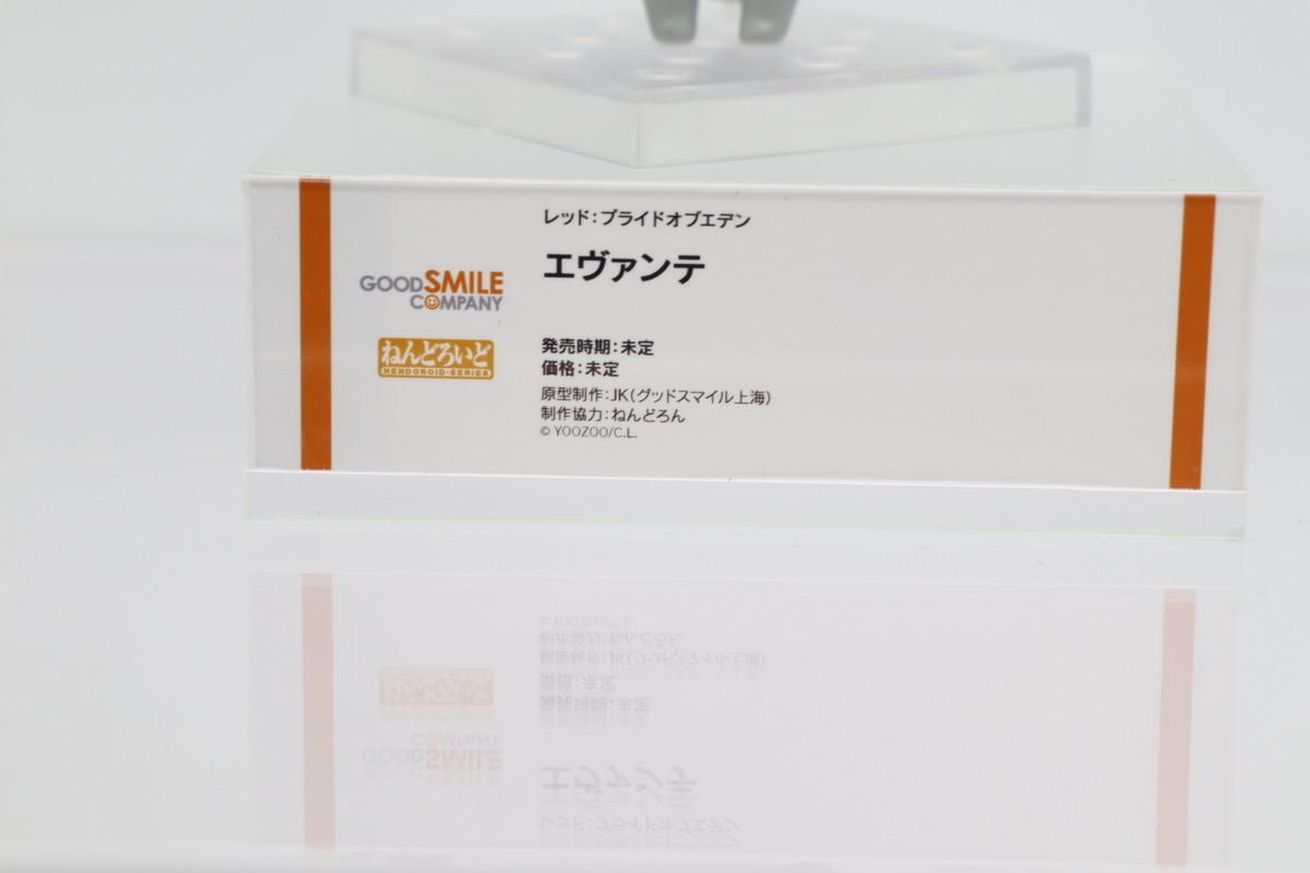 f:id:dagashiya-kei-chan:20210213234937j:plain