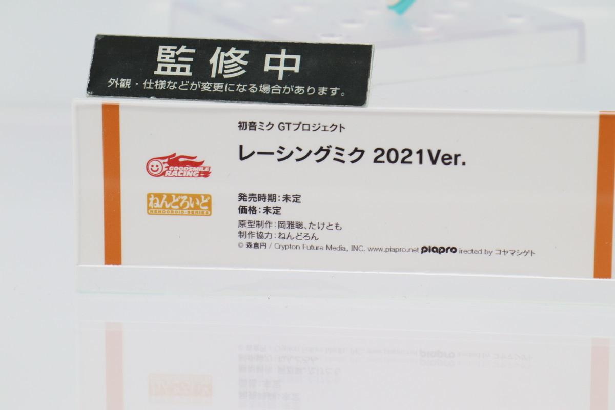 f:id:dagashiya-kei-chan:20210213235025j:plain