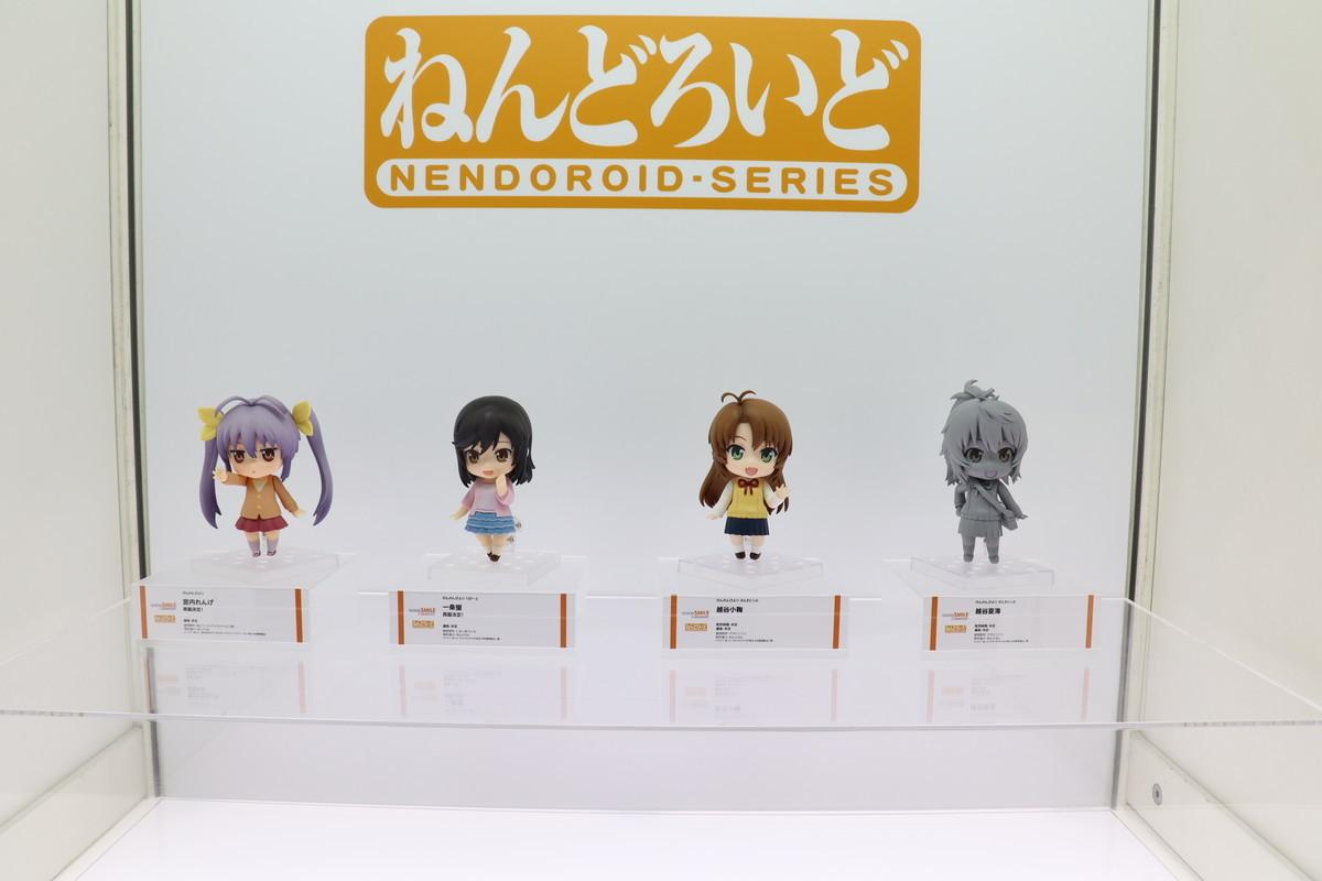 f:id:dagashiya-kei-chan:20210213235114j:plain