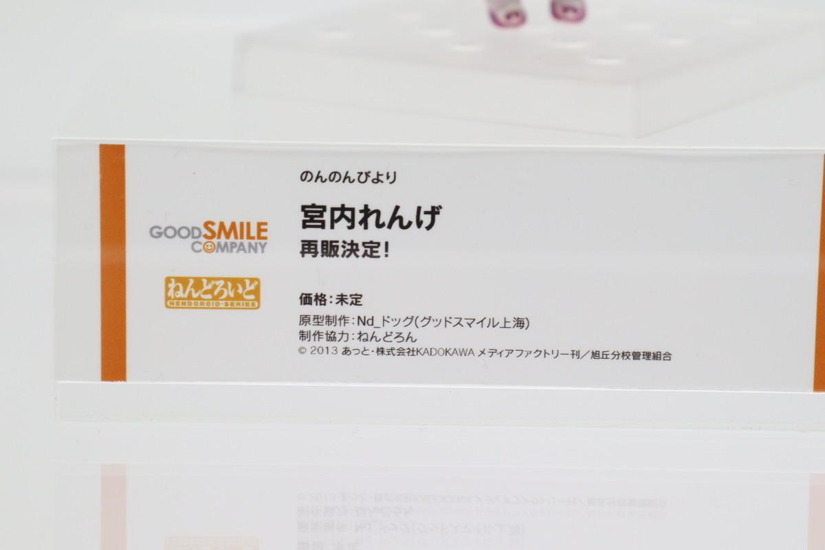 f:id:dagashiya-kei-chan:20210213235159j:plain
