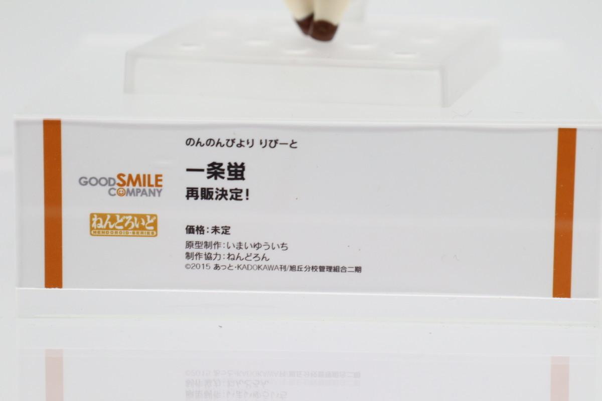 f:id:dagashiya-kei-chan:20210213235234j:plain