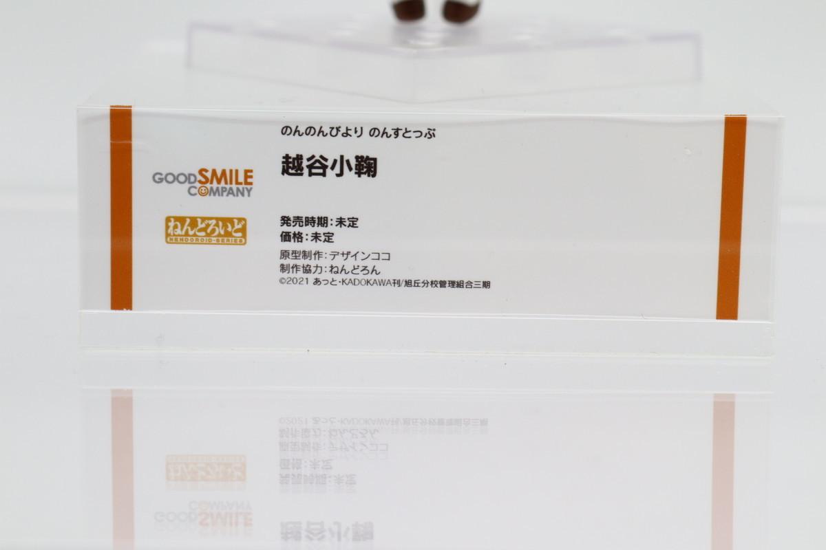 f:id:dagashiya-kei-chan:20210213235314j:plain