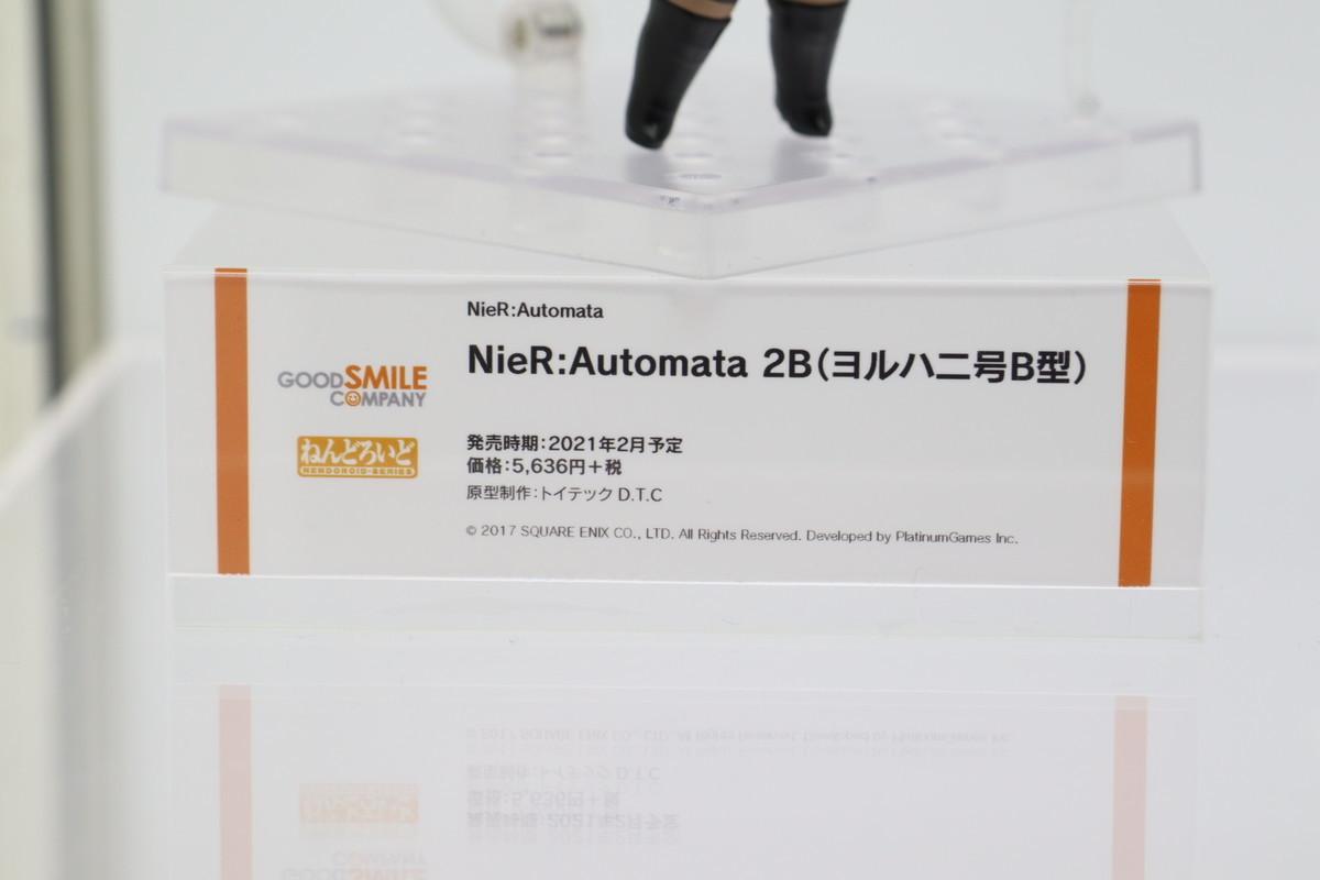 f:id:dagashiya-kei-chan:20210213235434j:plain
