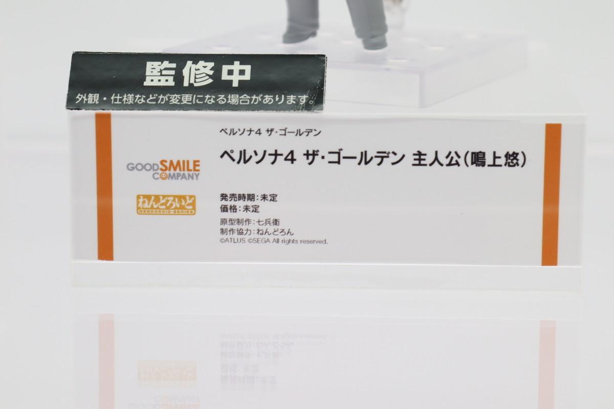 f:id:dagashiya-kei-chan:20210213235620j:plain
