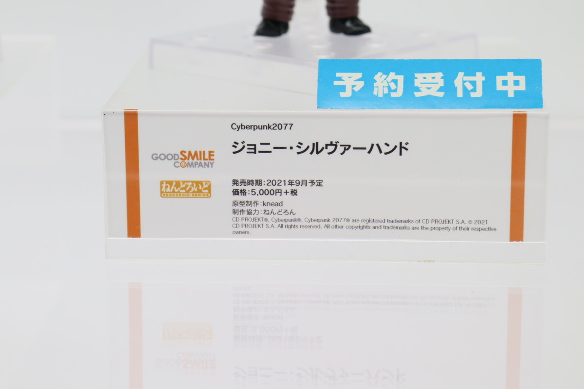 f:id:dagashiya-kei-chan:20210213235701j:plain