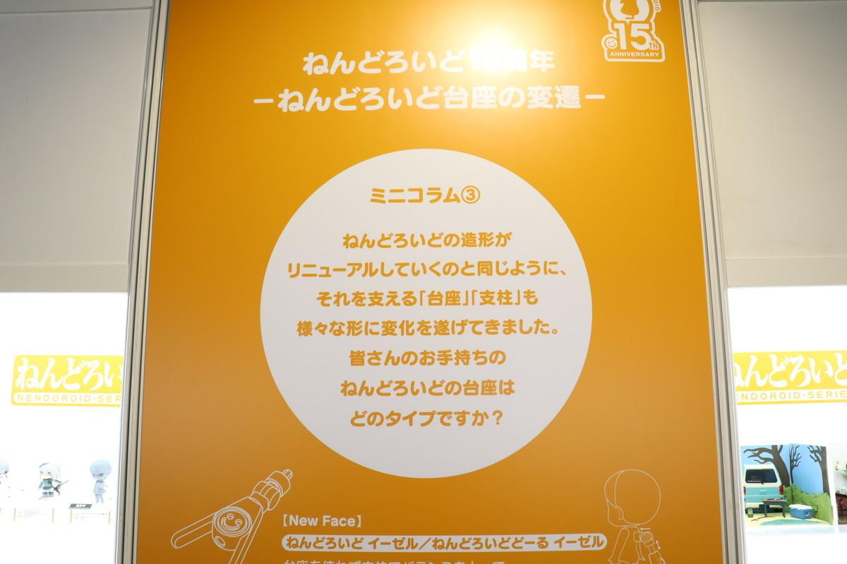f:id:dagashiya-kei-chan:20210213235816j:plain