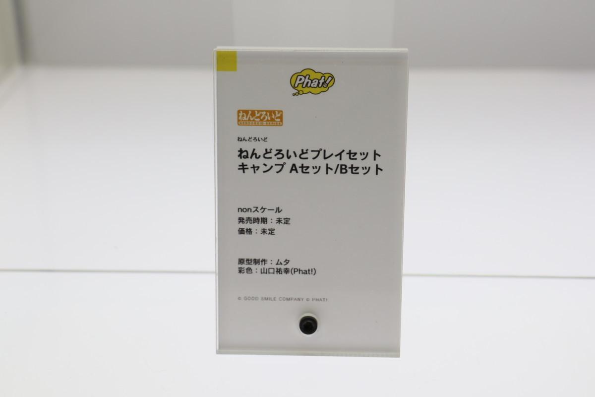 f:id:dagashiya-kei-chan:20210214000037j:plain