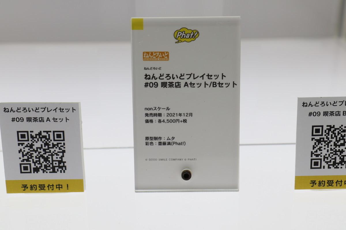 f:id:dagashiya-kei-chan:20210214000131j:plain
