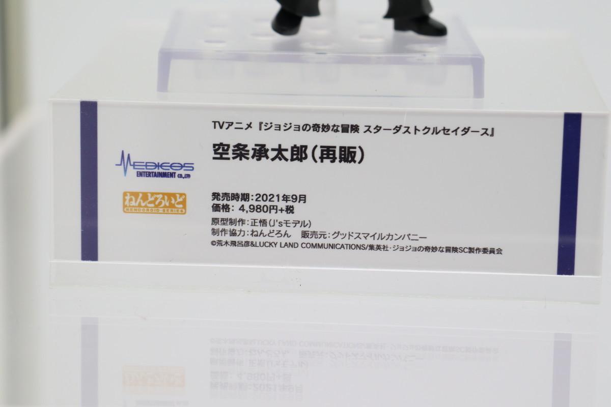 f:id:dagashiya-kei-chan:20210214000217j:plain