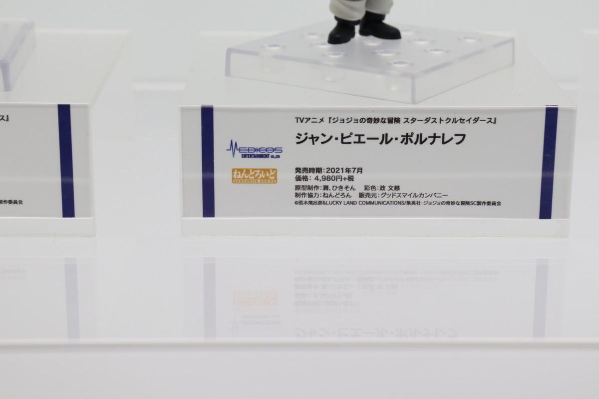 f:id:dagashiya-kei-chan:20210214000254j:plain