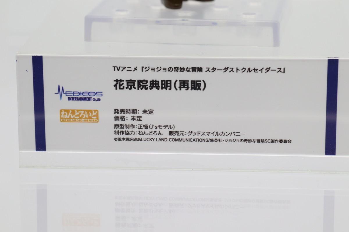 f:id:dagashiya-kei-chan:20210214000330j:plain