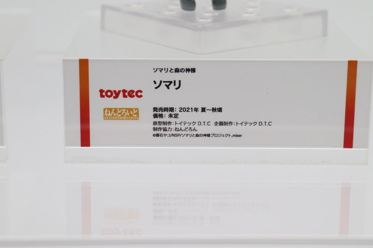 f:id:dagashiya-kei-chan:20210214000408j:plain