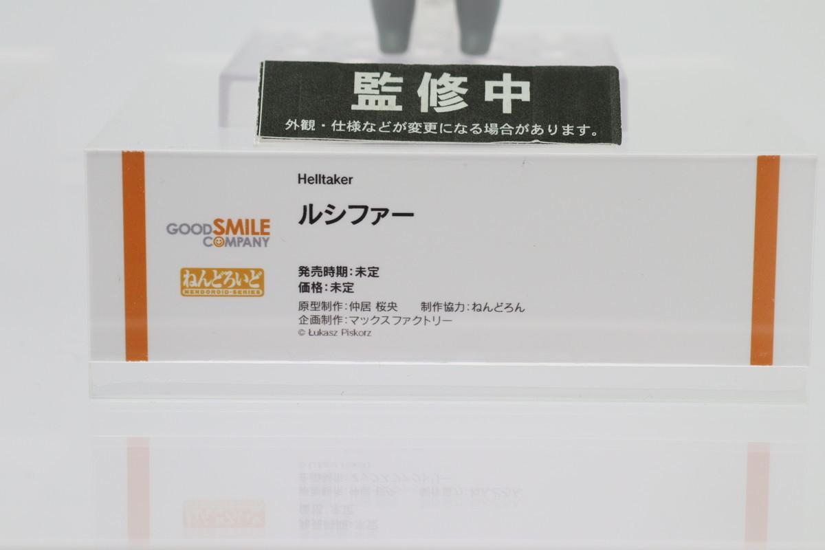 f:id:dagashiya-kei-chan:20210214000446j:plain