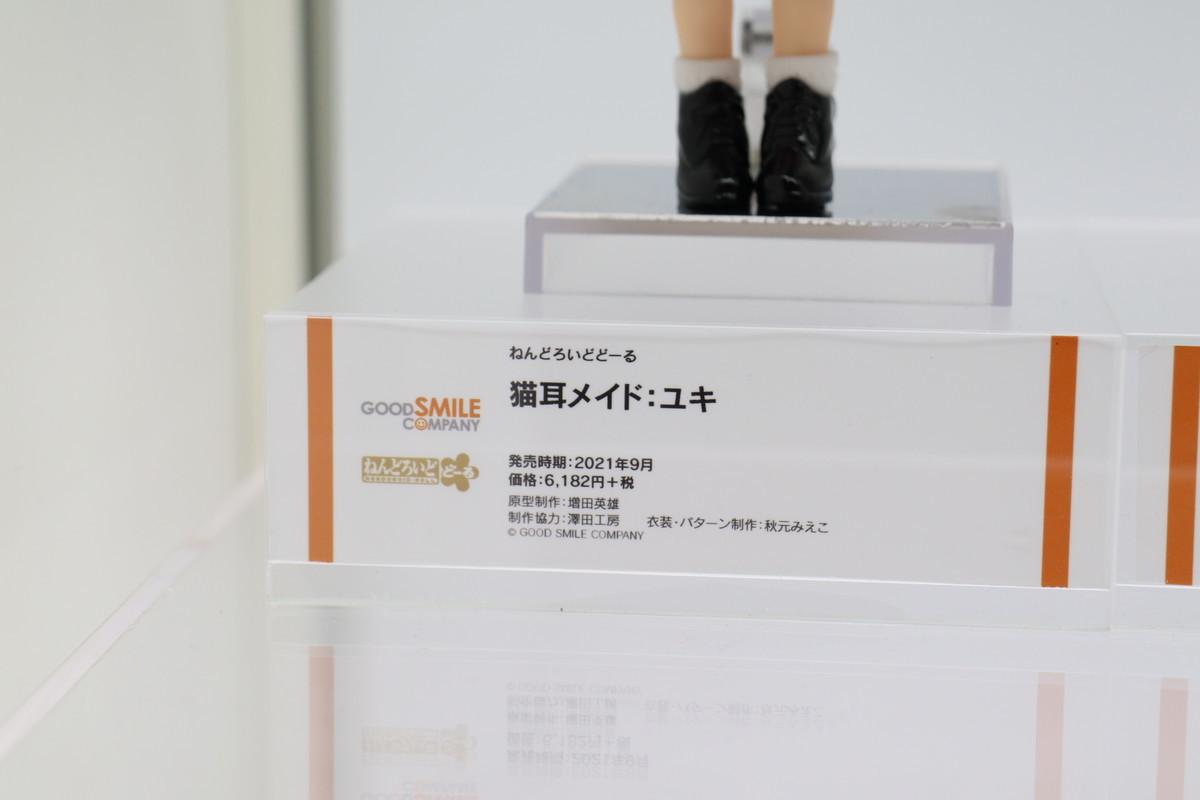 f:id:dagashiya-kei-chan:20210214000603j:plain