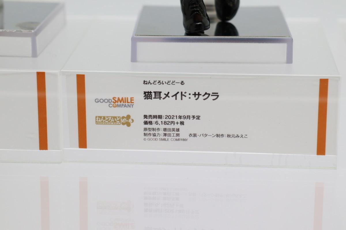 f:id:dagashiya-kei-chan:20210214000626j:plain