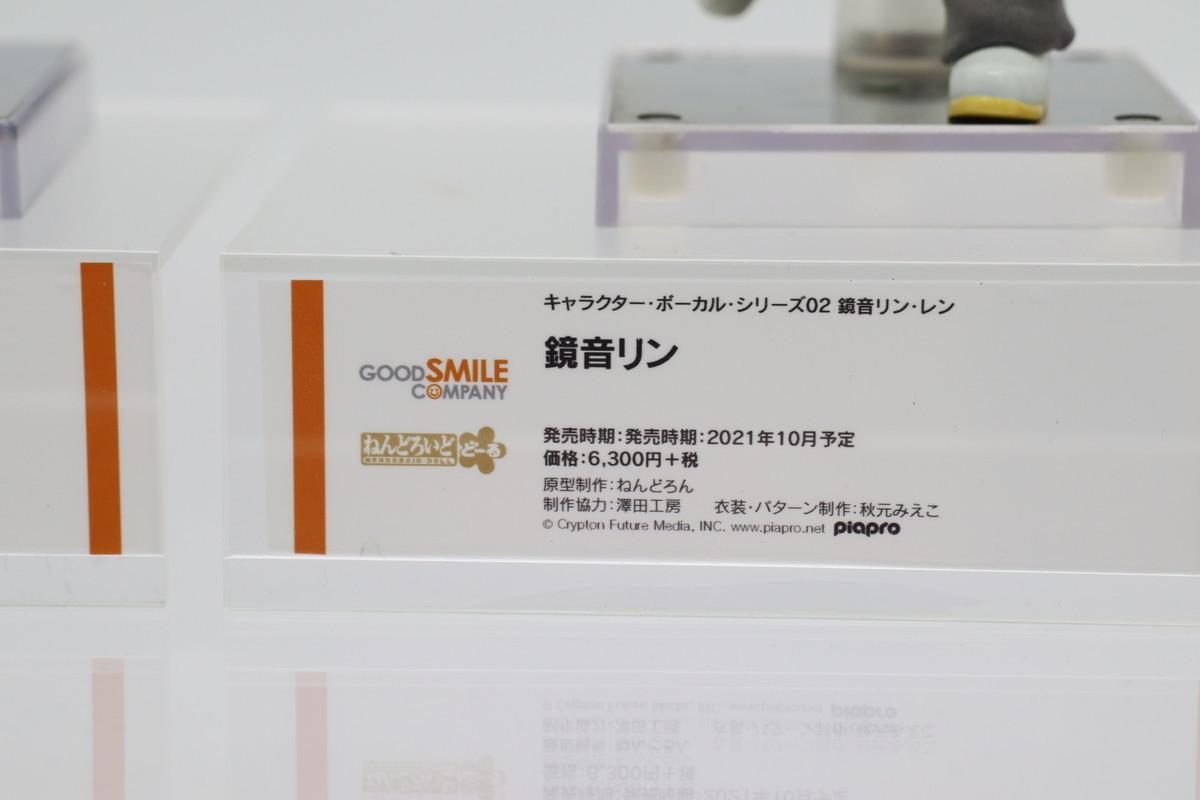 f:id:dagashiya-kei-chan:20210214000700j:plain