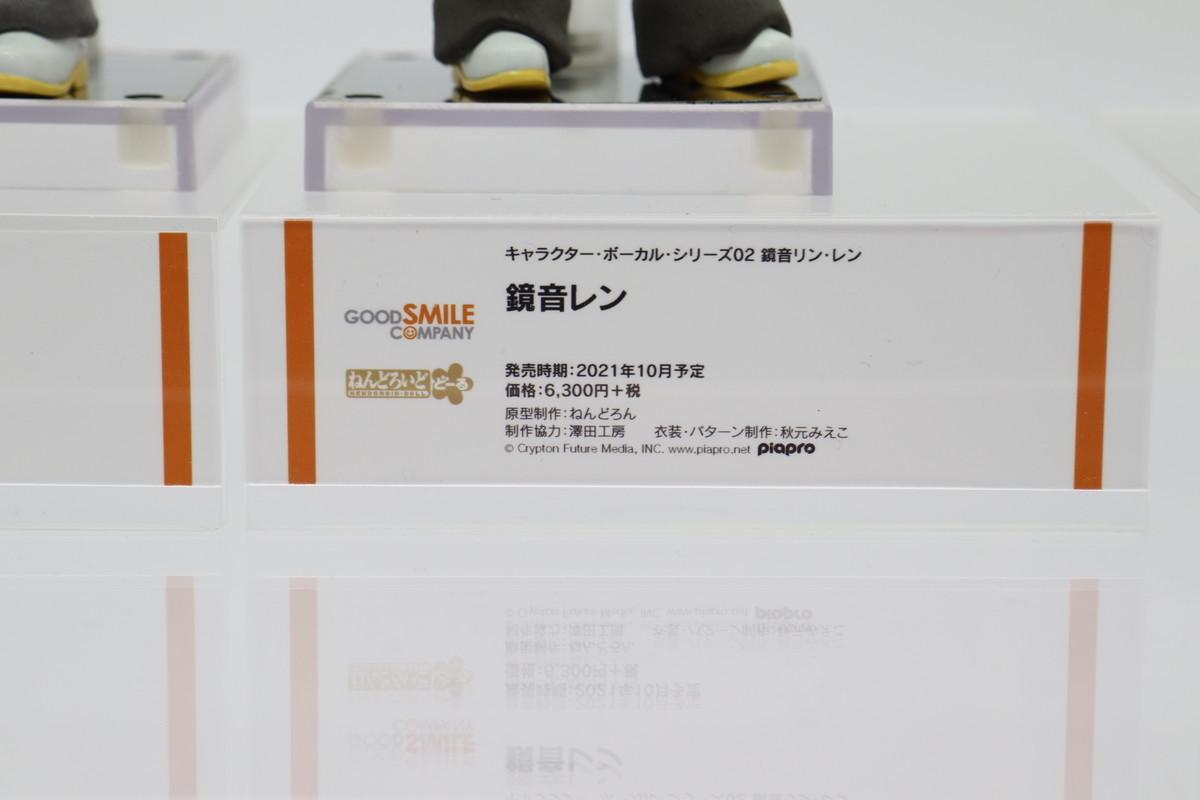 f:id:dagashiya-kei-chan:20210214000728j:plain