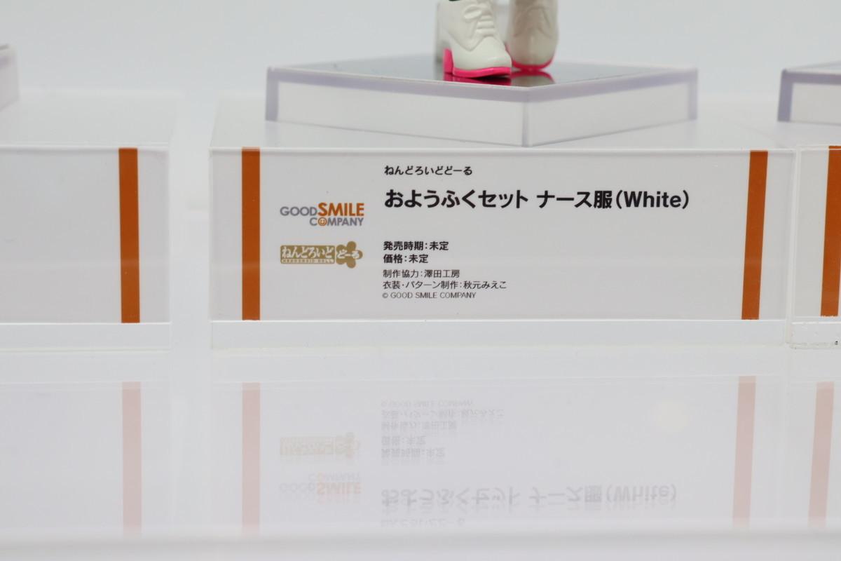 f:id:dagashiya-kei-chan:20210214000754j:plain