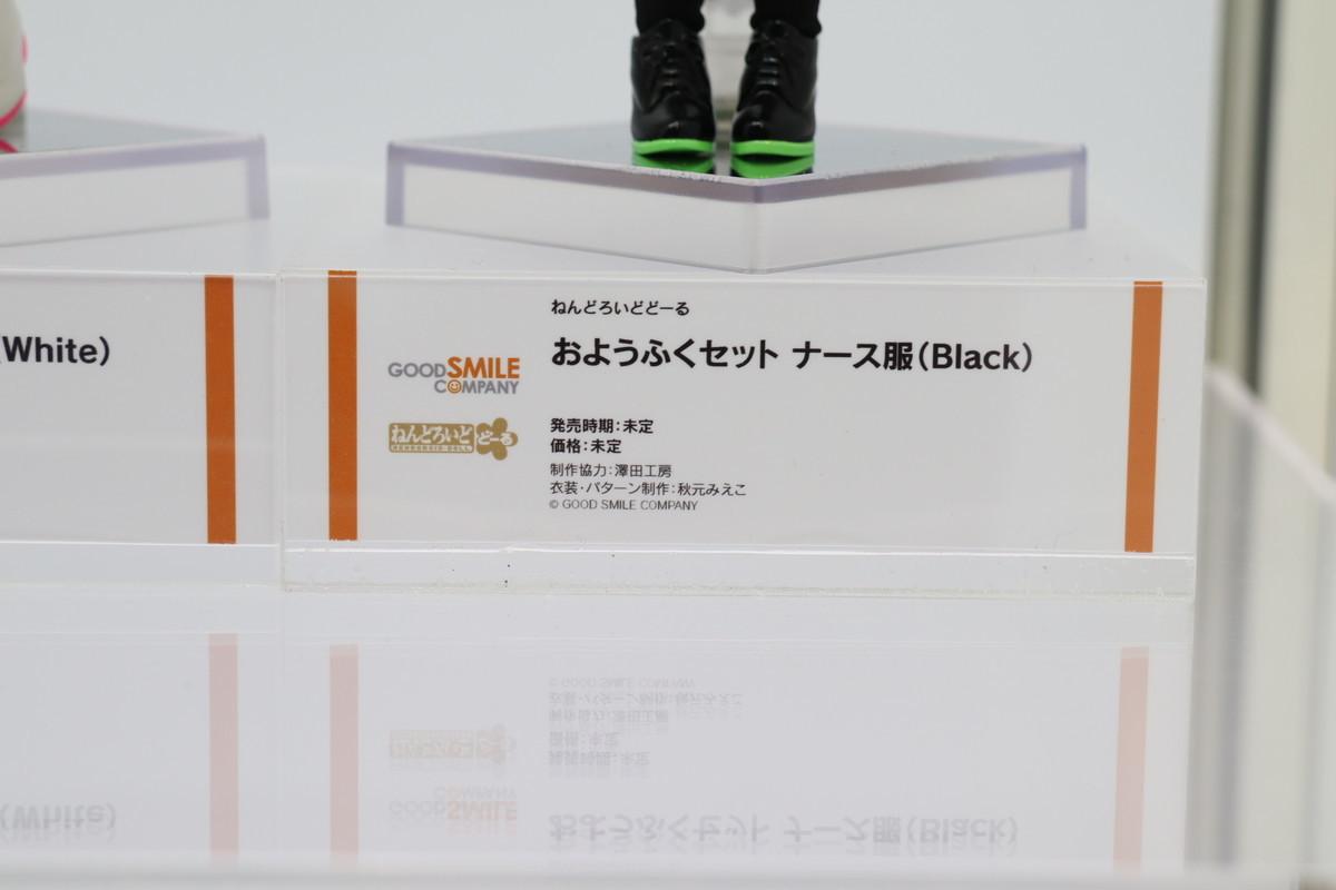 f:id:dagashiya-kei-chan:20210214000841j:plain