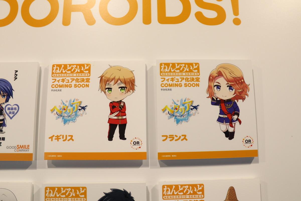 f:id:dagashiya-kei-chan:20210214001039j:plain