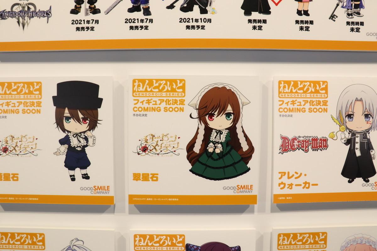 f:id:dagashiya-kei-chan:20210214001102j:plain