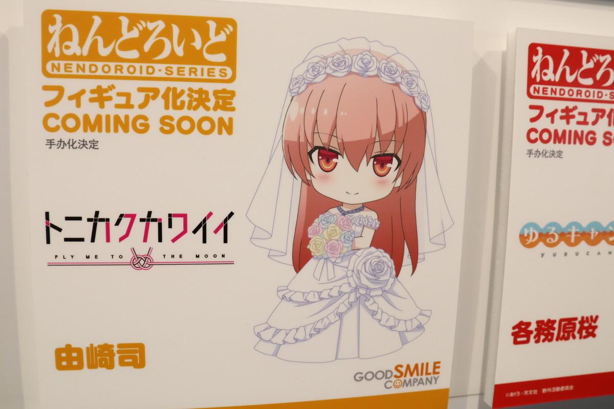 f:id:dagashiya-kei-chan:20210214001119j:plain