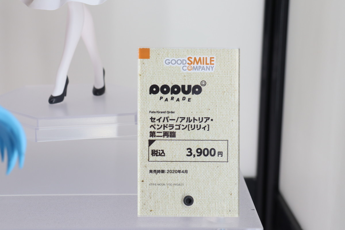 f:id:dagashiya-kei-chan:20210214001305j:plain