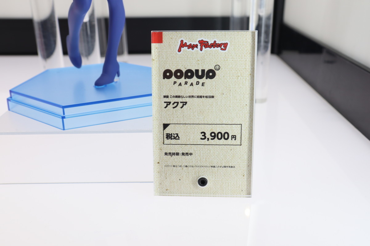 f:id:dagashiya-kei-chan:20210214001331j:plain