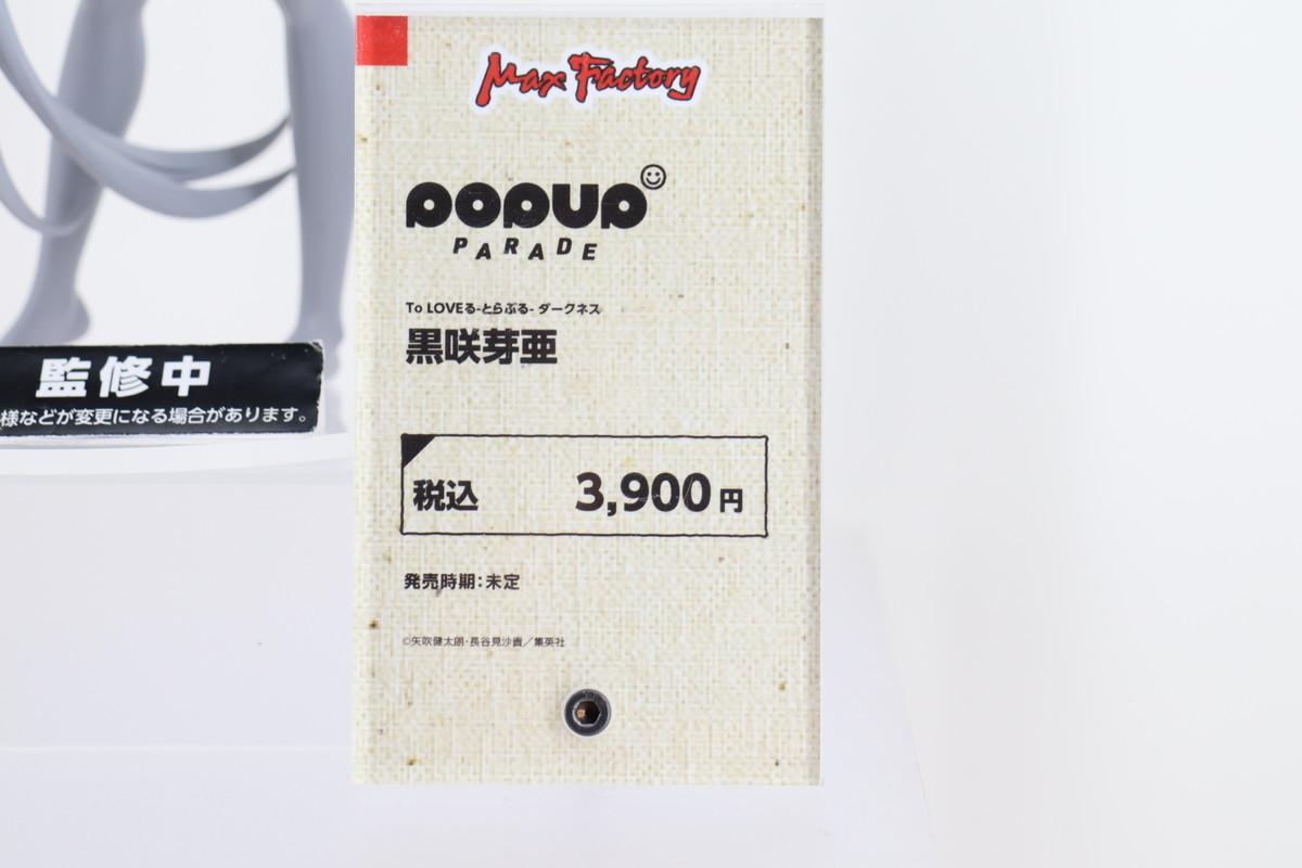 f:id:dagashiya-kei-chan:20210214001938j:plain