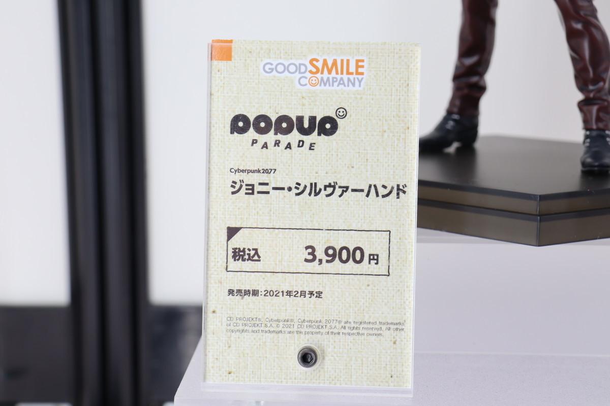 f:id:dagashiya-kei-chan:20210214002105j:plain