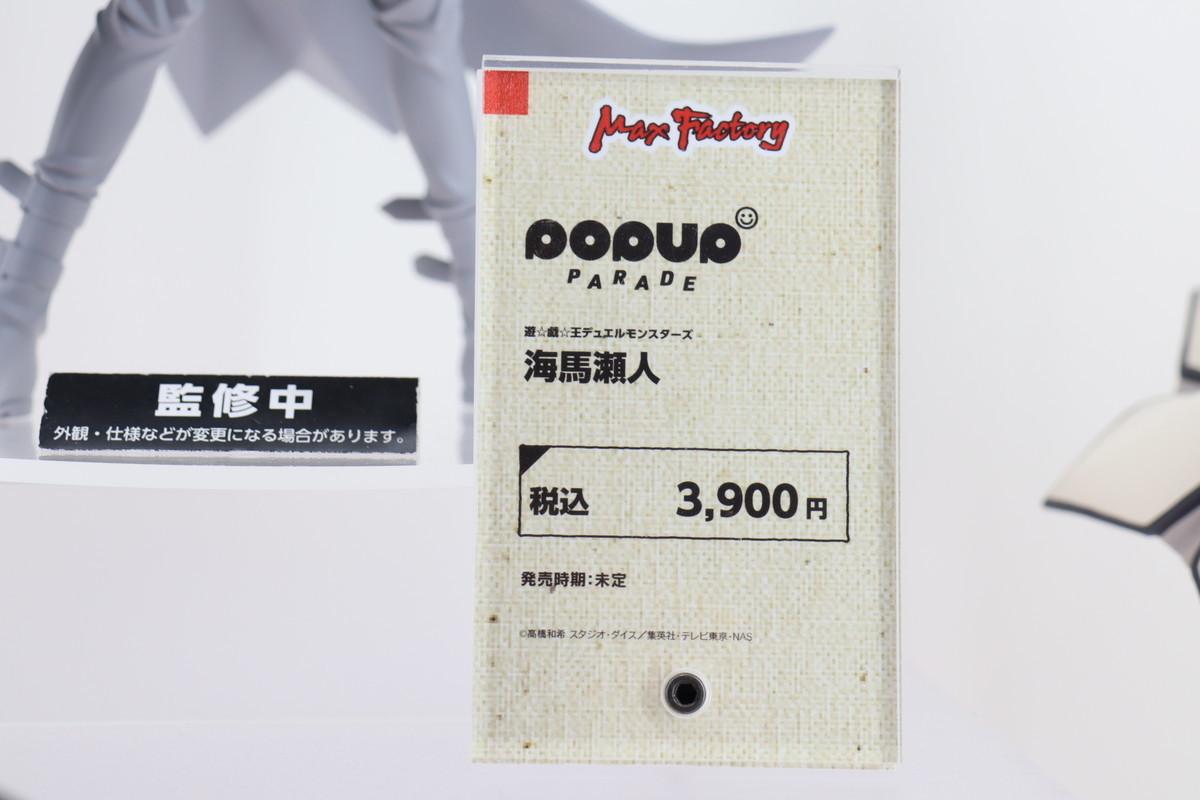 f:id:dagashiya-kei-chan:20210214002331j:plain