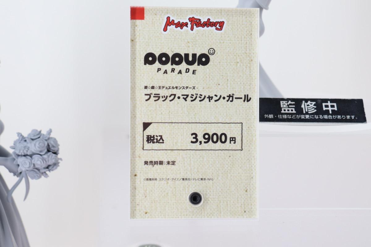 f:id:dagashiya-kei-chan:20210214002623j:plain