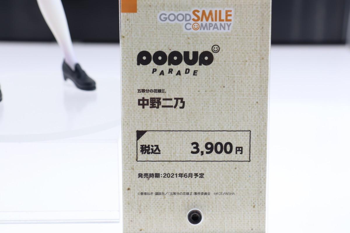 f:id:dagashiya-kei-chan:20210214003518j:plain