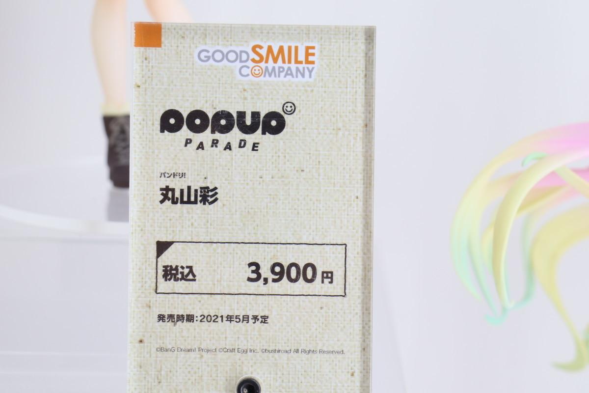 f:id:dagashiya-kei-chan:20210214003859j:plain