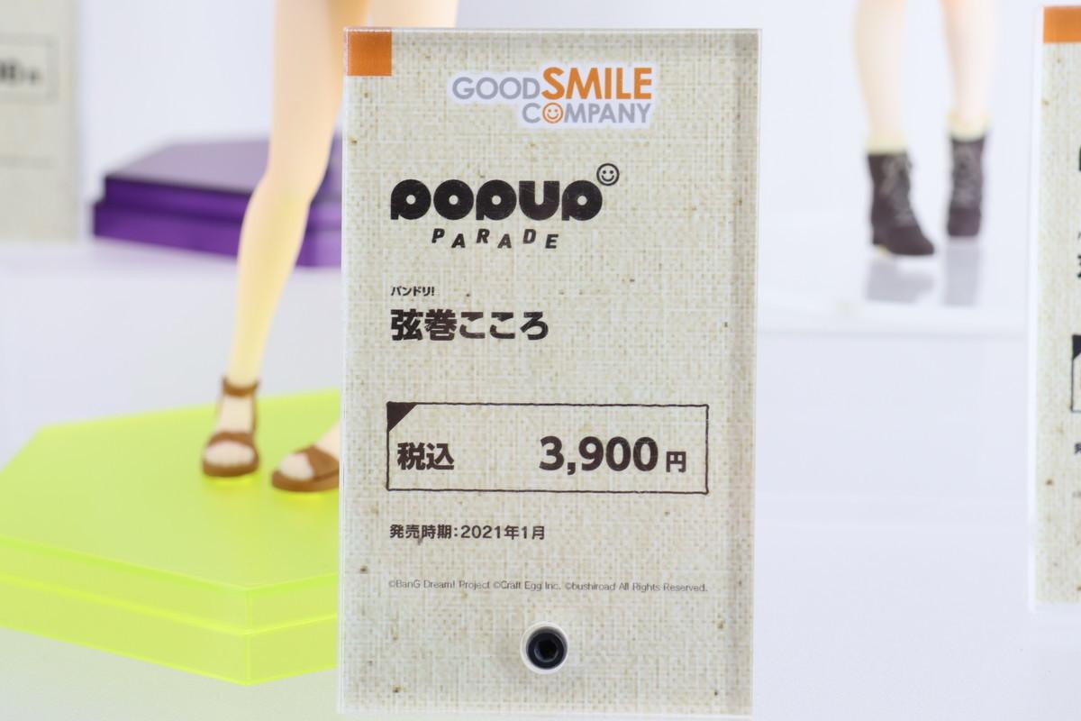 f:id:dagashiya-kei-chan:20210214003950j:plain