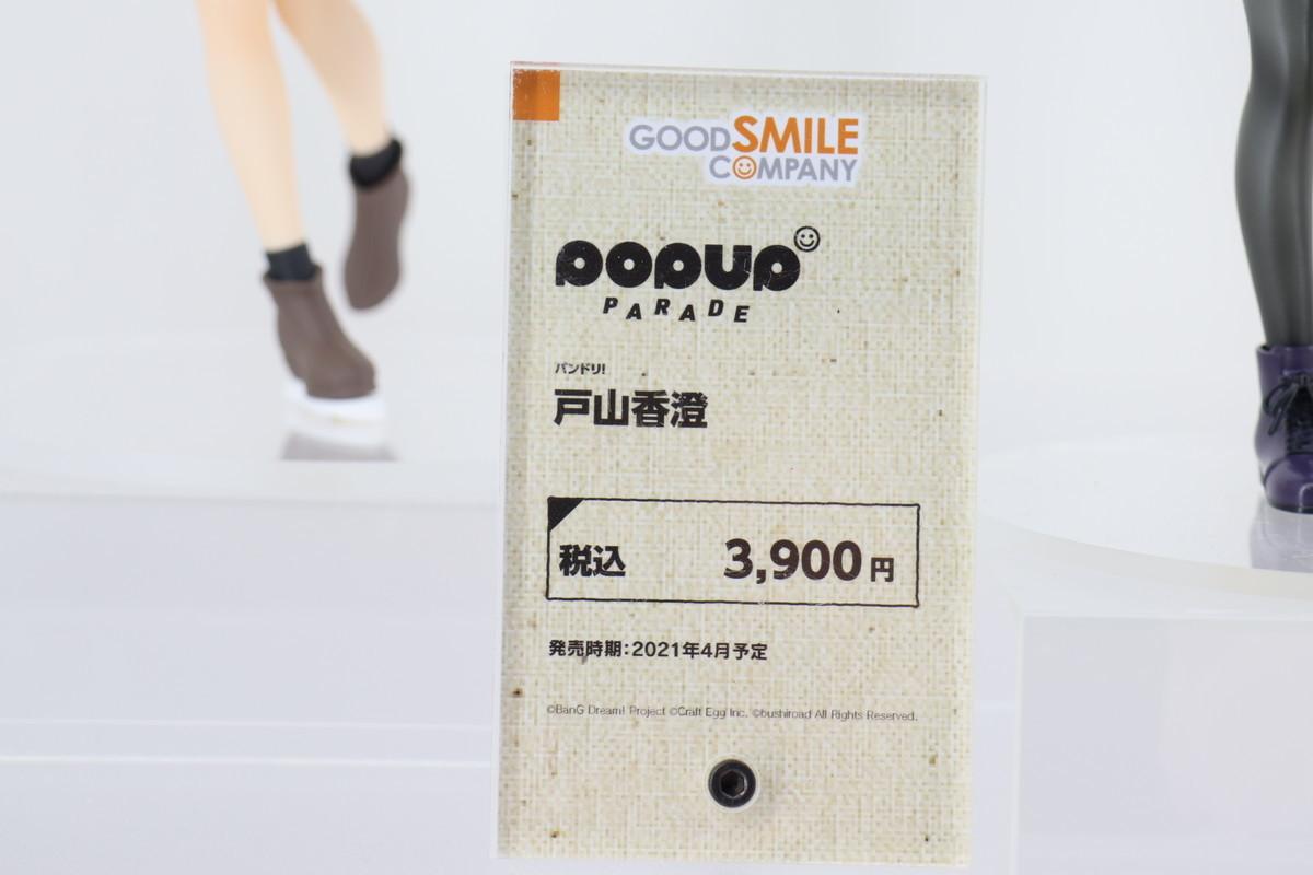 f:id:dagashiya-kei-chan:20210214004249j:plain