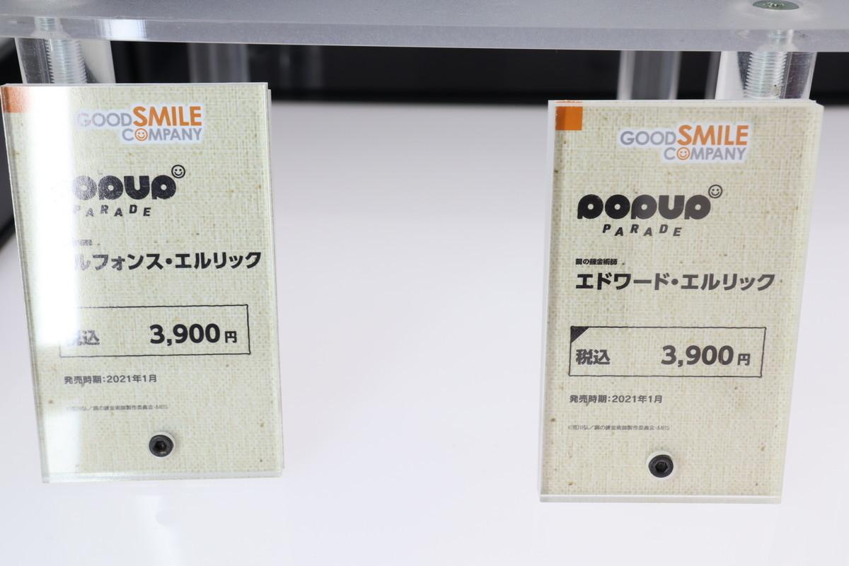f:id:dagashiya-kei-chan:20210214004318j:plain