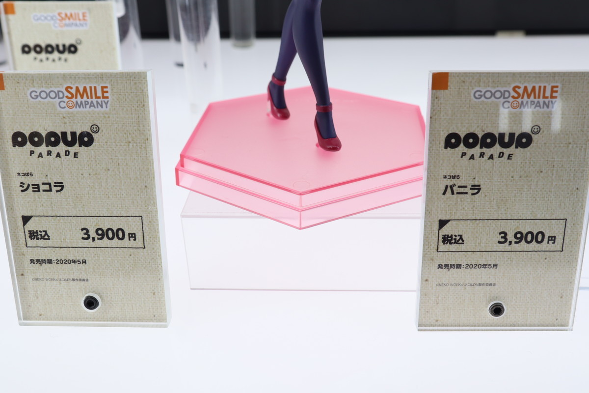 f:id:dagashiya-kei-chan:20210214004344j:plain