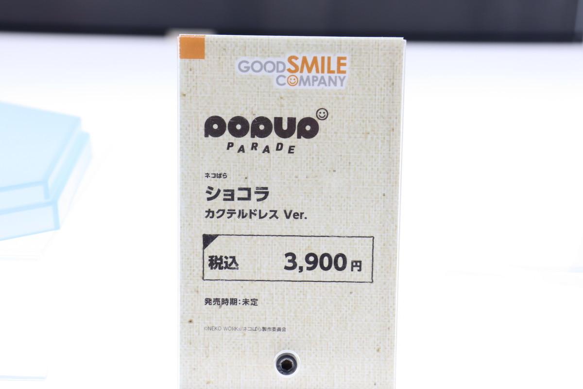 f:id:dagashiya-kei-chan:20210214004454j:plain