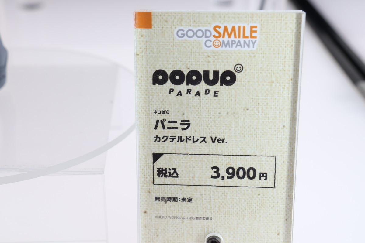 f:id:dagashiya-kei-chan:20210214004603j:plain